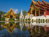 Chiang mai seznamovací služba