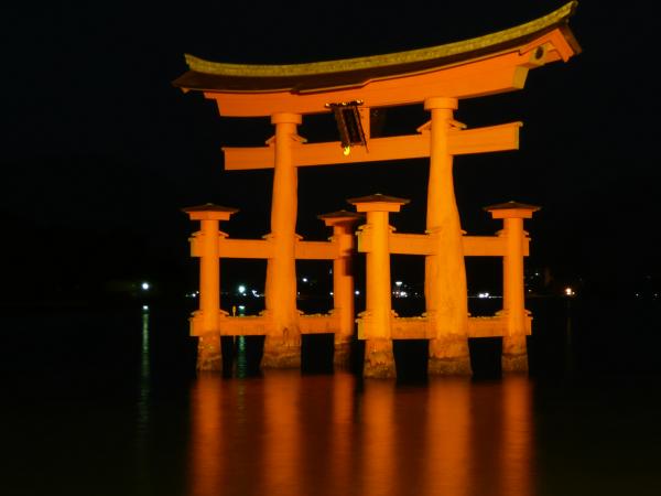 Co seznamovací weby používají japonsky